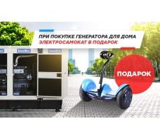 Пополнение ассортимента и долгожданный электротранспорт