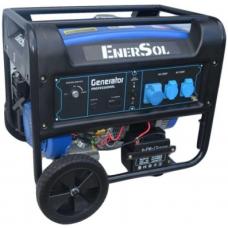 Бензиновый генератор EnerSol SG-7PE (IP54)