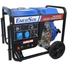 Сварочный генератор EnerSol SWD - 7E